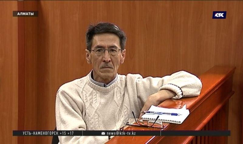 Казахстанский ученый пытается доказывать свою невиновность
