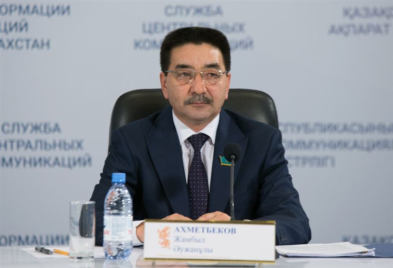 КНПК выдвинула кандидатом в президенты Жамбыла Ахметбекова