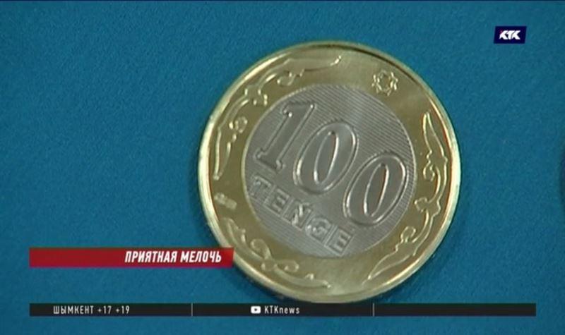 Монеты с надписями на латинице выпустили в Казахстане
