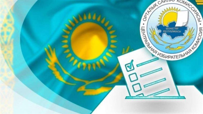 9 человек претендуют на пост президента Казахстана