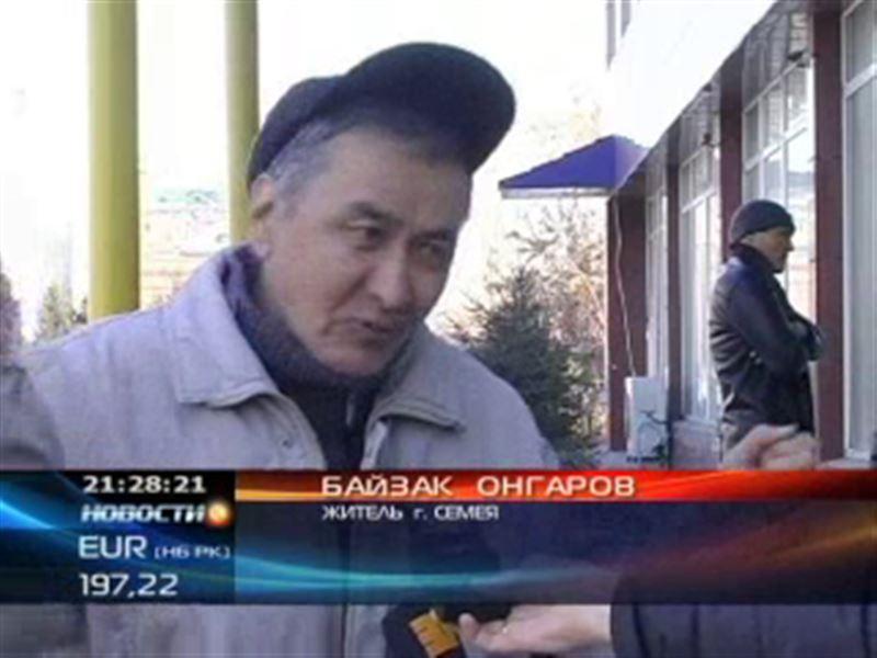 Житель Семея предлагает забирать машины у тех, кто совершил наезд на пешехода