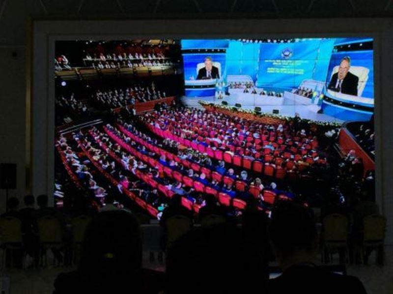 В Нур-Султане началось заседание XXVII сессии Ассамблеи народа Казахстана