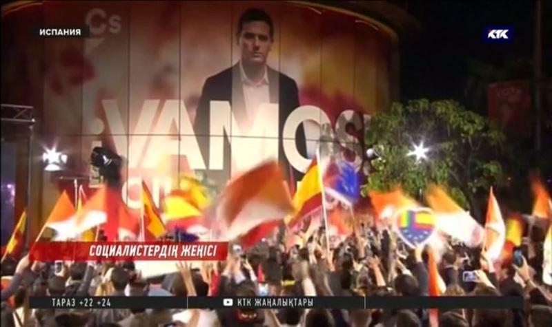 Испаниядағы сайлауда социалистер жеңіске жетті