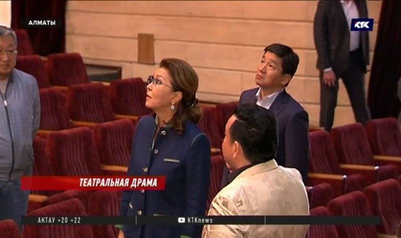 Дарига Назарбаева посетила нуждающийся в ремонте и реставрации алматинский ТЮЗ