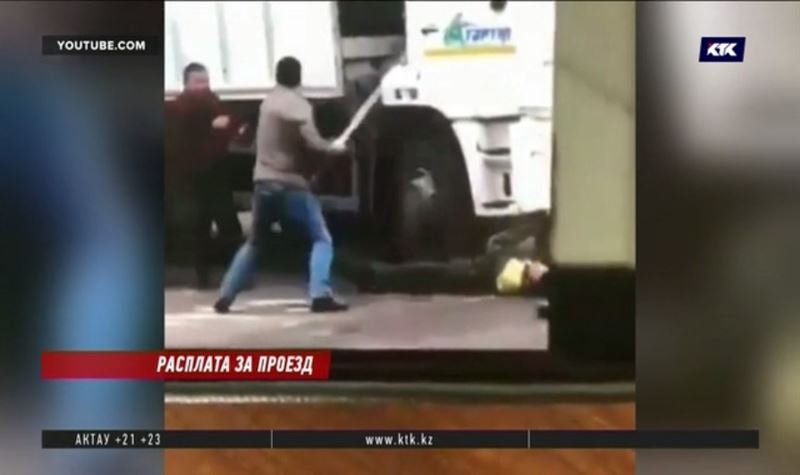 Алматинского коммунальщика избили до комы
