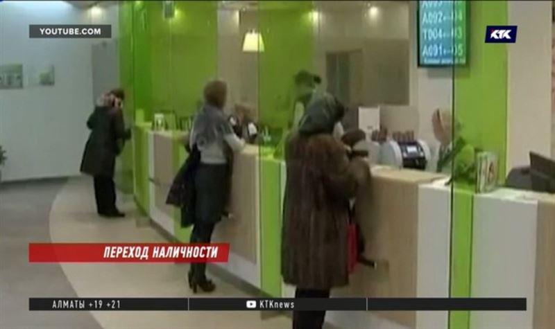 Из России теперь нельзя переводить больше 600 тысяч тенге