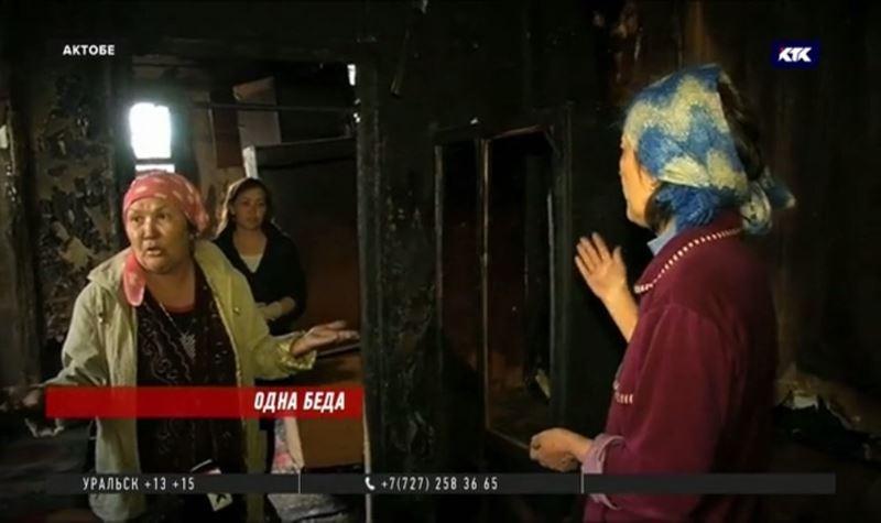 Семья из Актобе требует компенсации от своих соседей за сгоревшее жильё