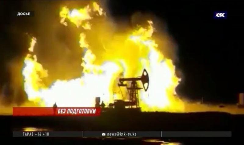 Эксперты установили причину пожара на месторождении «Каламкас»