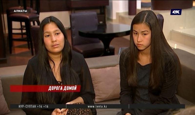 Бельгийская пара привезла приёмных дочерей, Аиду и Салтанат, на историческую родину