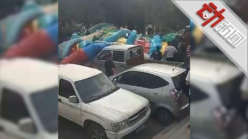 Торнадо опрокинул батут на севере Китая. Погибли два ребенка