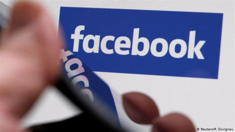 Facebook намерен платить пользователям за просмотр рекламы