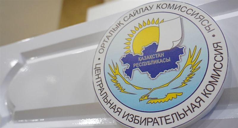 ЦИК зарегистрировал всех кандидатов на пост президента РК