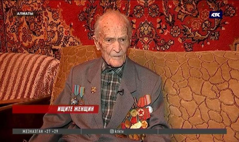 Две мошенницы-цыганки ограбили 91-летнего ветерана в Алматы