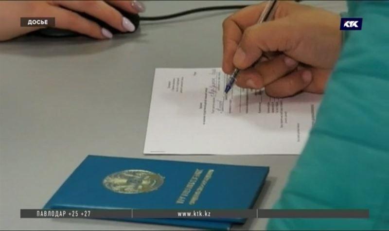 Статус многодетной семьи будет подтверждать специальное удостоверение