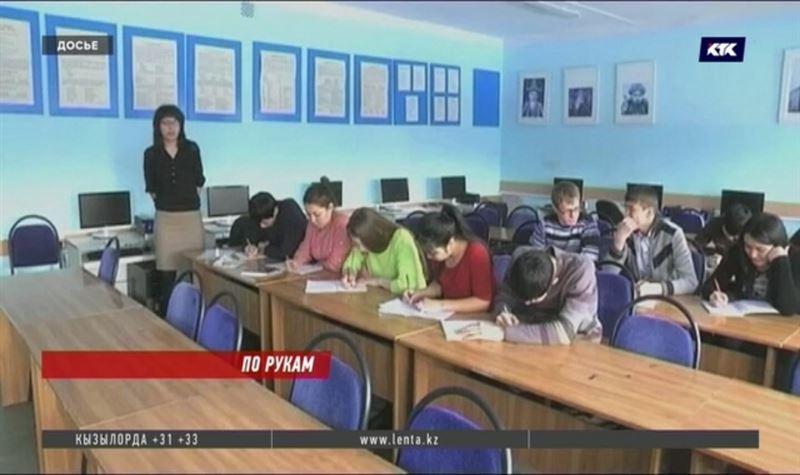 Министерство образования считает госколледжи «неэффективными и нерентабельными»