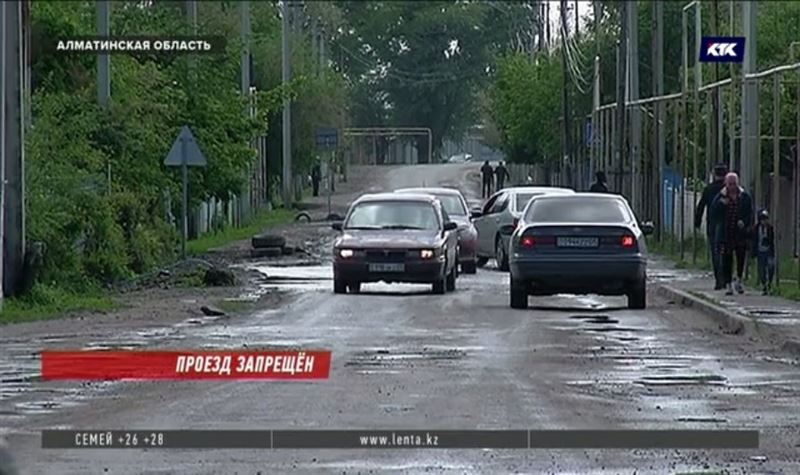 Всех, кто объезжал платную трассу в Алматинской области, найдут и накажут