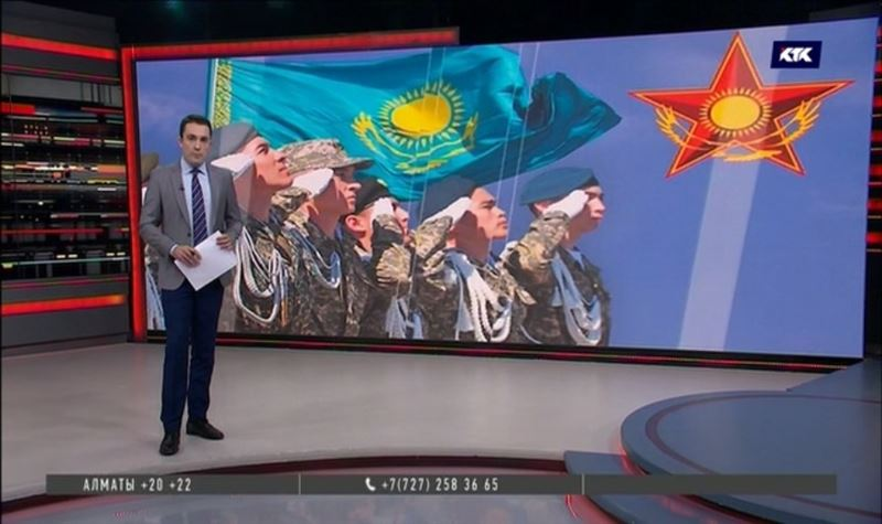 День защитника Отечества отмечают в Казахстане