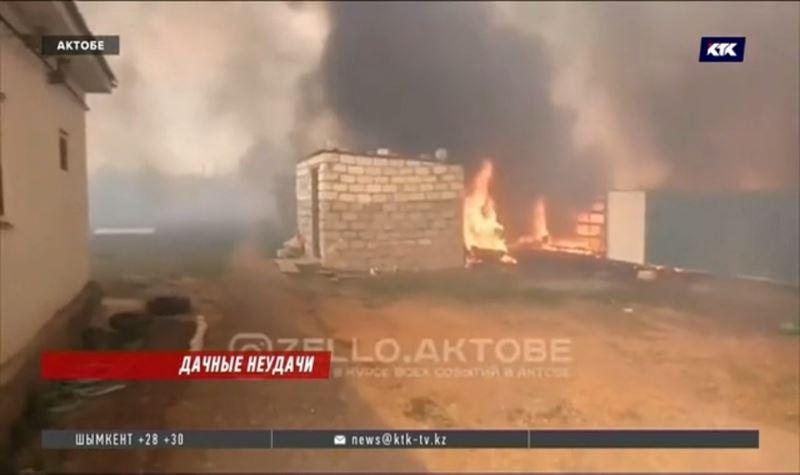 Сильный пожар навредил дачам под Актобе