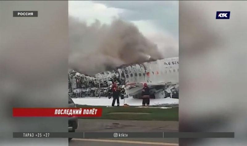 Ошибка пилотов – основная версия ЧП в аэропорту Шереметьево