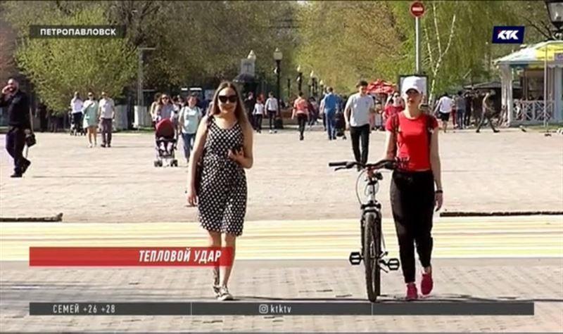 Жители Петропавловска изнывают от жары