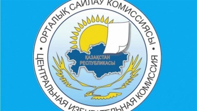 ЦИК досрочно завершил этап регистрации кандидатов на пост президента РК