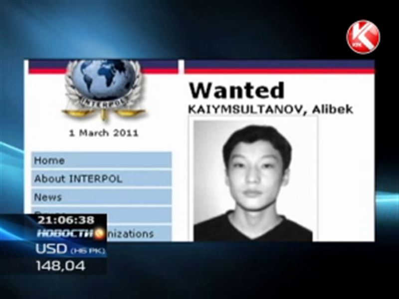 Водитель «Порш Кайена», убивший троих людей в ДТП в Алматы, пришел с повинной