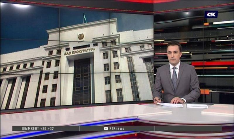 Генпрокуратура призвала не поддаваться на провокации