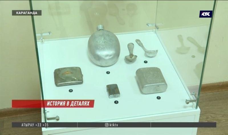 Выставка предметов военного быта открылась в Караганде