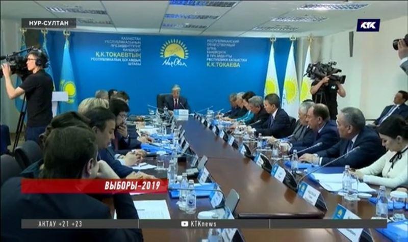 Токаев дал наставления членам своего предвыборного штаба