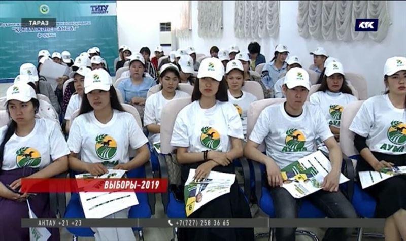 В Таразе презентовали предвыборную программу Толеутая Рахимбекова