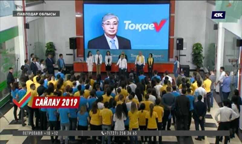 Президенттікке кандидат Қасым-Жомарт Тоқаев үгіт-насихатты күшейтті