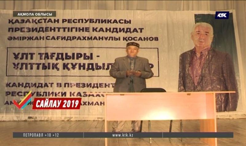Кандидат Әміржан Қосанов шетелде тұратын қазақтарға азаматтық беруге уәде етті