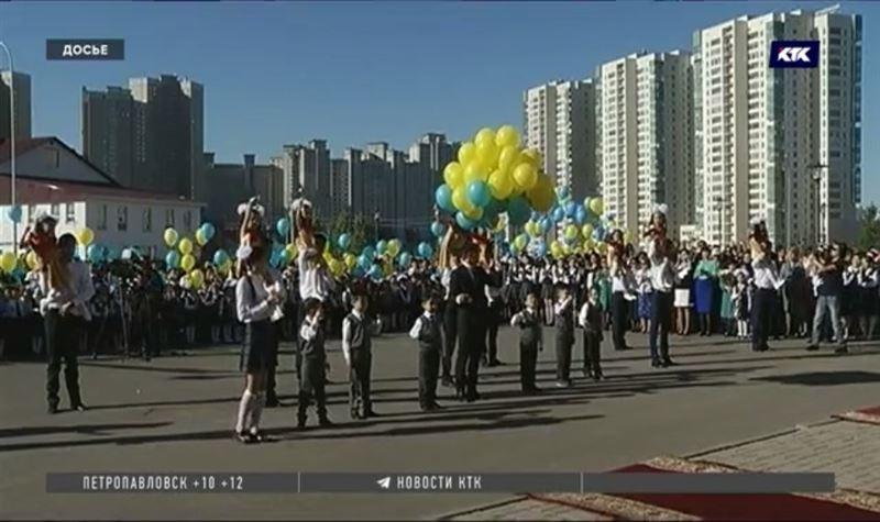 Казахстанские школы отказываются от выпускных
