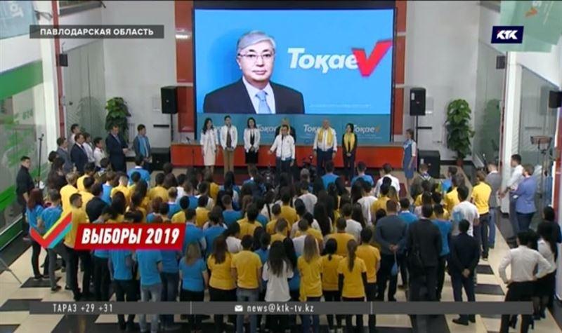 «Сохраним согласие в стране» – общественный штаб Касым-Жомарта Токаева