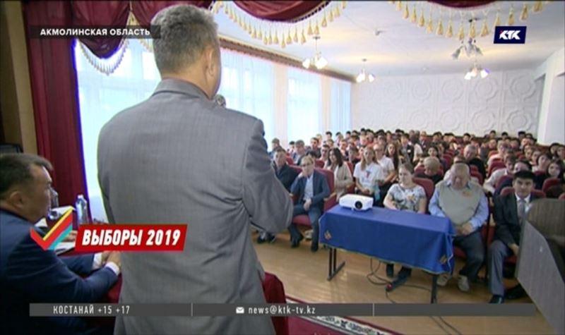 Представители Дании Еспаевой встретились с аграриями Акмолинской области