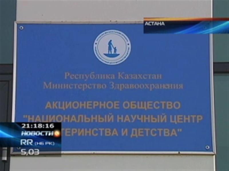 Финпол подозревает директора Центра материнства и детства в коррупции