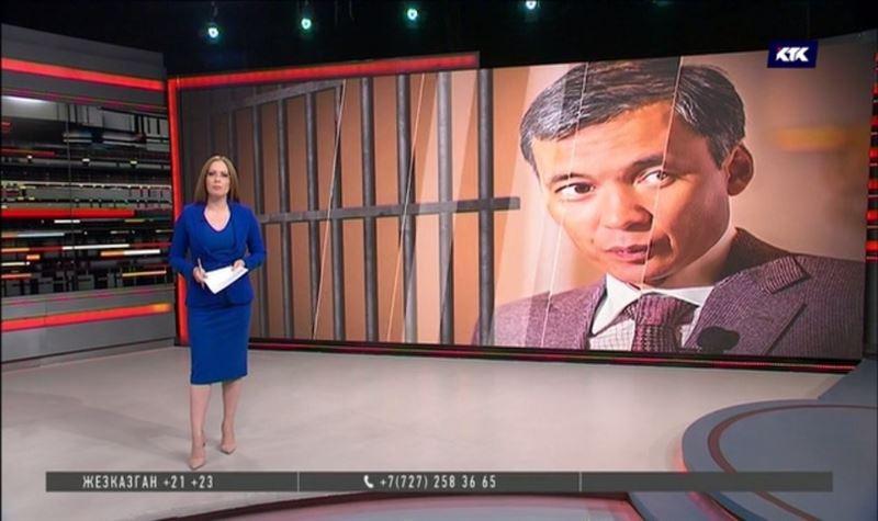 Банкиру Ертаеву продлили арест