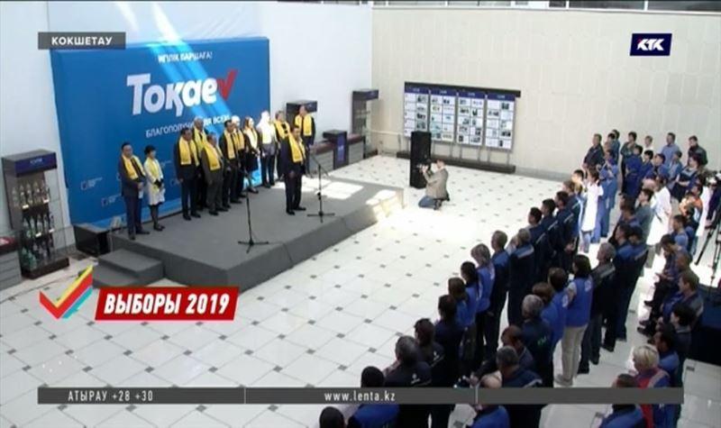 «Токаев – маэстро дипломатии» - соратники о кандидате в президенты