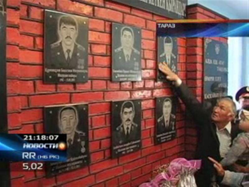 В Таразе открыли мемориальную доску в память о погибших полицейских