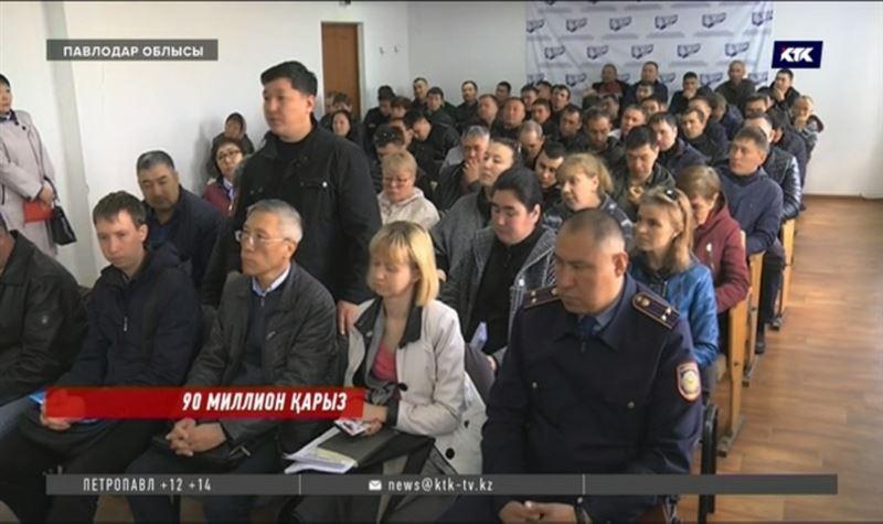 Павлодар облысында вагон зауытының жұмысшылары наразылық білдірді