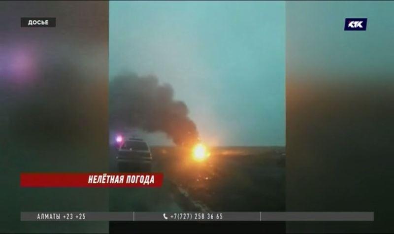 Расследование причин крушения Ми-8 закончено, погибшие награждены посмертно