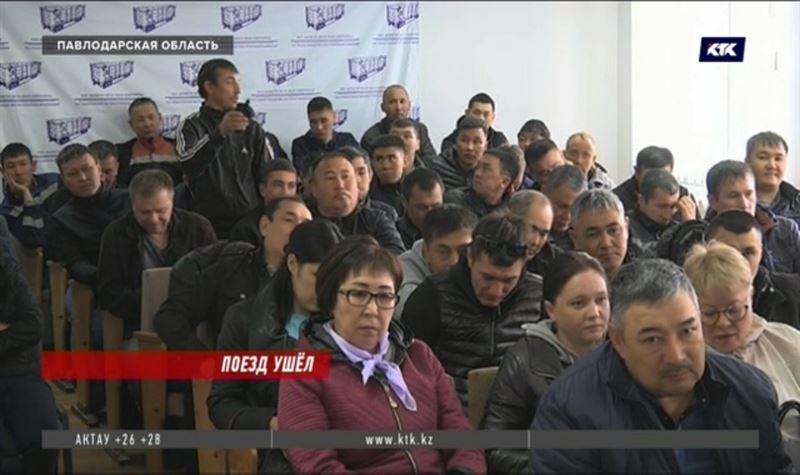500 работников вагоностроительной компании остались без зарплаты