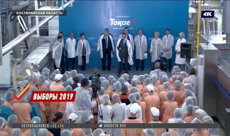 Представители Токаева встретились с костанайскими предпринимателями