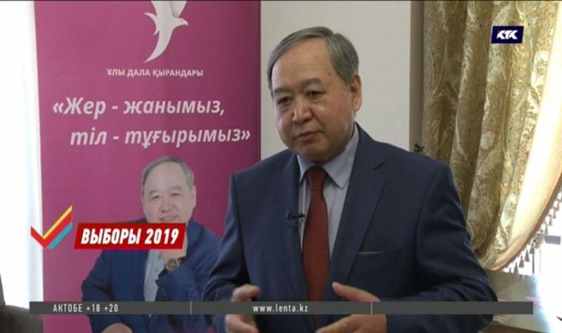 Садыбек Тугел предложил ввести уроки казахских традиций