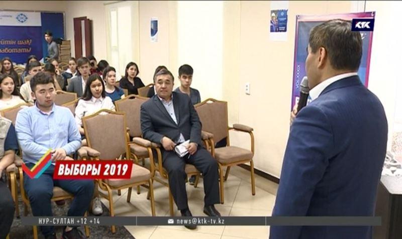 Соратники Амангельды Таспихова встретились со столичной молодёжью