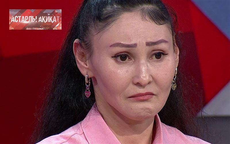 Адасқан Сезім 2 маусым 71 эпизод