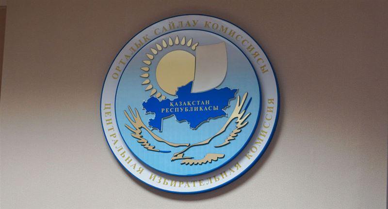 В ЦИК сообщили, в каком порядке расположены фамилии кандидатов в президенты РК