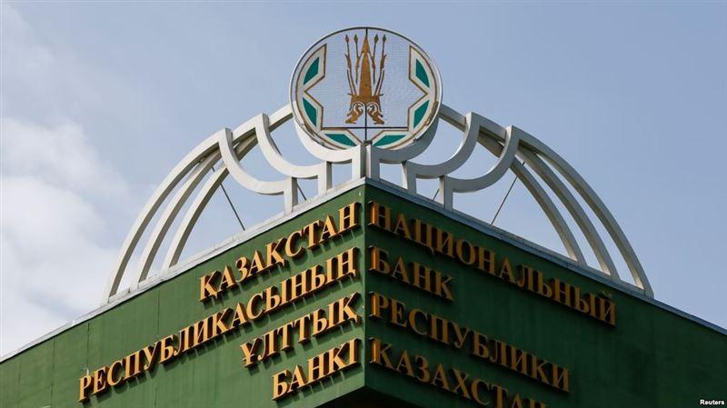 Сегодня Ерболат Досаев заявил о планах Нацбанка переехать в столицу