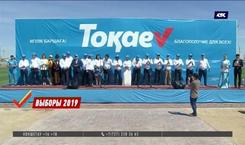 В предвыборной программе Токаева упор делается на развитие цифровой медицины