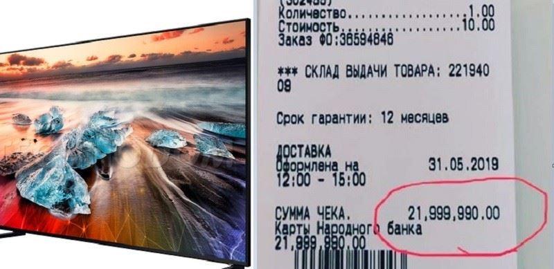 Шымкент тұрғыны 22 млн теңгеге теледидар сатып алды